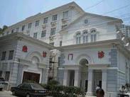上海市儿童医院北京西路院区