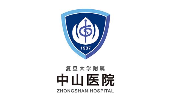 合作伙伴-中山医院.png